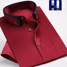 Negócios jovens verão de alta qualidade nova chegada moda masculina formal casual camisa masculina manga curta super grande plus size M 9XL