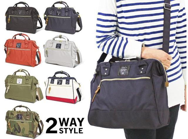 26f3361787 Ring Messenger bag Anello Crossbody Bag Women Travel 13'latop Bags 2 Way  Large Capacity Size 29*33*14cm