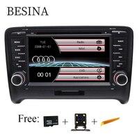 Besina два Din 7 дюймов dvd плеер автомобиля для AUDI TT 2006 2012 Canbus радио gps навигация руль contol карта 1080 P RDS USB