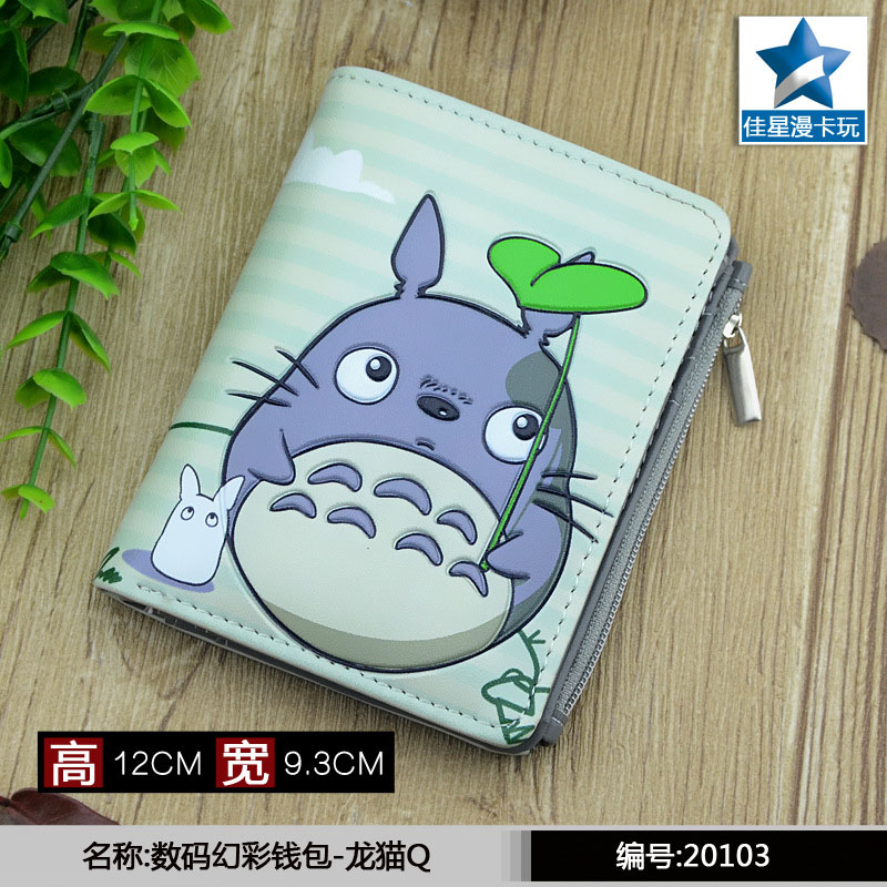Student Short Coin Purse Anime My Neighbor Totoro Embossed Zero Change Wallet with Magnetic Button pu short wallet purse with colorful printing of japanese anime tonari no totoro my neighbor totoro