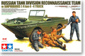Tamiya scale model   Tamiya 1/35 Su Amphibious Reconnaissance Vehicle (with 4 soldiers) 89771