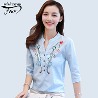 2017 New Summer Elegant Fashion Embroidered Office Lady Shirt V Neck Half Sleeves Casual Loose Women