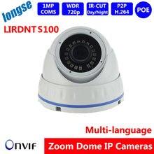Network IP Camera Dome  Indoor Outdoor Varifocal 2.8-12mm  1MP 1280X720P  Vandalproof  IR range 30M