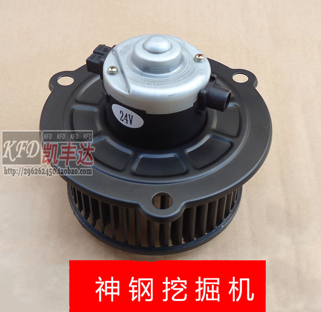 Kobelco excavator air conditioning drum fan assembly 24v heater motor sk200-3 engineering machinery