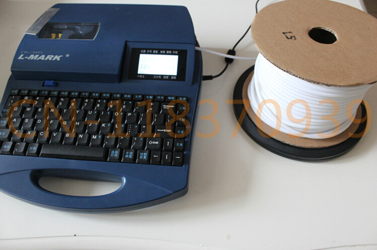 Wholesale Tube Marking Machine Stand Cable Id Printer