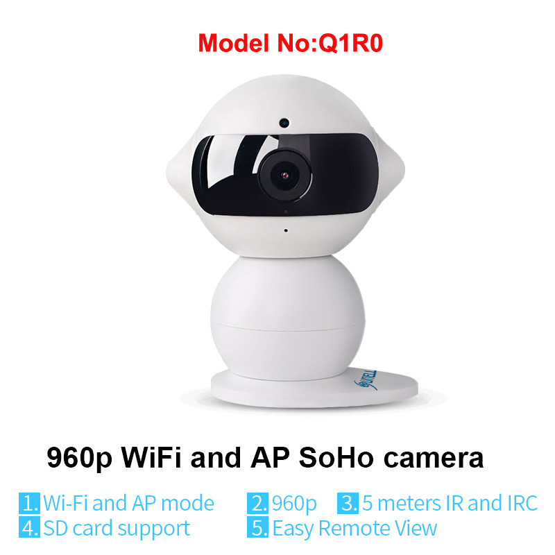 4PCS Sunell SoHo Q1R0 Mini Robot 960P HD lens 3 6mm IR IP65 WIFI 1 3MPand