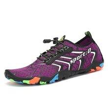 Водонепроницаемая обувь Летняя дышащая обувь мужская обувь для плавания женская обувь для плавания носки для дайвинга пляжные тапочки Tenis Masculino