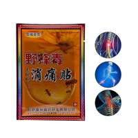 8Pcs Chinese Capsicum Plaster Hot Back Pain Neck Pain Back Pain Muscle Pain Relief Patch Health Care Body Massage