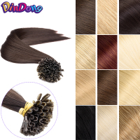 DinDong Straight Keratin Synthetic Fusion Hair 22'' Nail U Tip Machine Made Remy Pre Bonded Hair Extension 100pcs 1g/pc