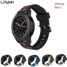 LPWHH Camouflage Sport Silicone Watch Band For Frontier Samsung Gear s3 Strap Pin Buckle Soft Wrist Bands 22mm Replacement