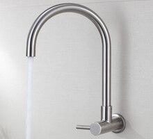 Бесплатная доставка SUS304 Stainlessl кран питьевой водопроводной свинца бытовой прямой питьевой чистой воды гусь настенные 309