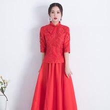 1276705de Vermelho Chinês Cheongsam Clássico Sexy Bordados de Flores Casaco Saia 2  pcs Conjunto Rendas Qipao Elegante Full-Length vestido .