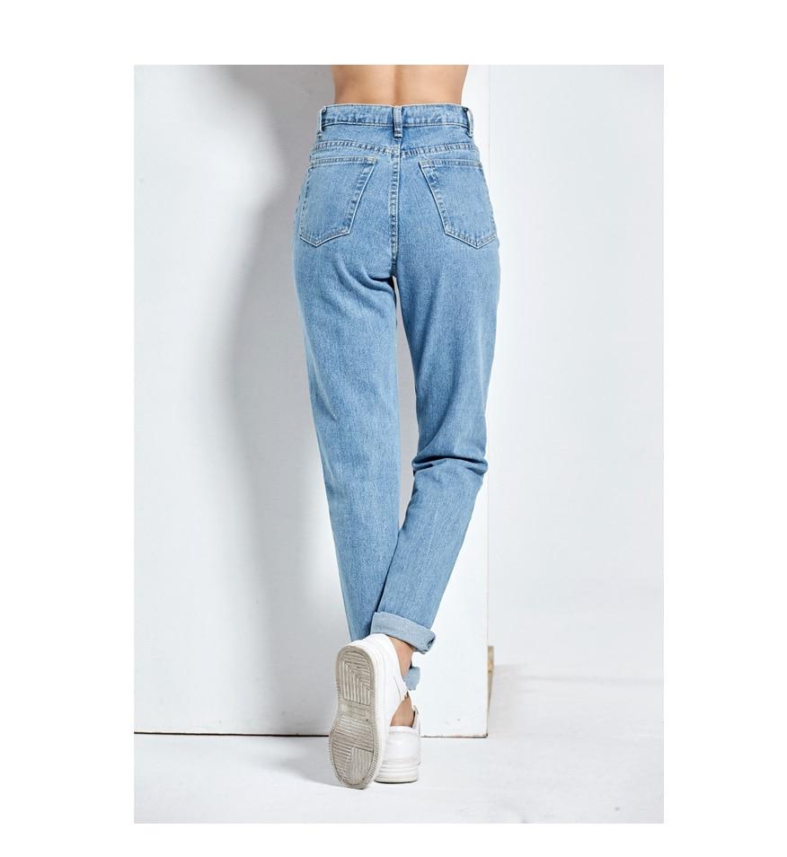 Vintage High Waist Jeans Full Length Cowboy Denim Pants 30