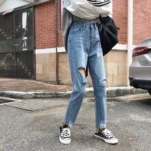 Pengpious новые джинсовые штаны для девочек отверстия морщин мыть женские джинсы