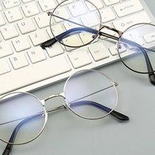 Ретро большие круглые очки оправа круглые линзы прозрачные винтажные простые металлические женские/мужские очки