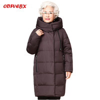 Middle old aged women's white duck down jacket winter plus size thicken jackets ladies 60 70 80 years old grandmother wife coat