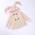 2017 Nuevo abrigo de invierno honey bunny en rosa diseño de la primavera otoño capa de la muchacha niños niños chaqueta de abrigo ropa de bebé niña outwear