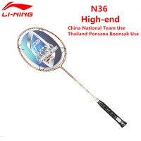 Li-Ning China National Team Badminton Rackets FLAME N36 Offensive Type Racquet AYPG002 Li Ning TB NANO Carbon Fiber Racket L536