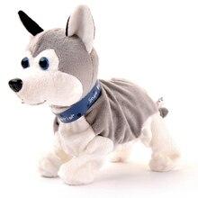Elektroniczne zwierzęta kontrola dźwięku Robot psy kora stojak spacer śliczne zabawki interaktywne pies elektroniczne Husky pekińczyk zabawki dla dzieci
