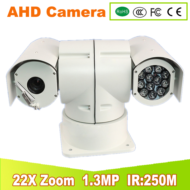 YUNSYE HD AHD  960P Speed Dome PTZ Camera 22X ZOOM Surveillance Video Camera 250M IR Waterproof IP66 YUNSYE Police PTZ camera 7 waterproof middle speed ptz ip dome camera 150m ir night vision 20x optical zoom ip66 4mp ptz ip dome camera with wiper