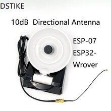 DSTIKE 10dB направленная антенна для ESP-07/ESP32-Wrover