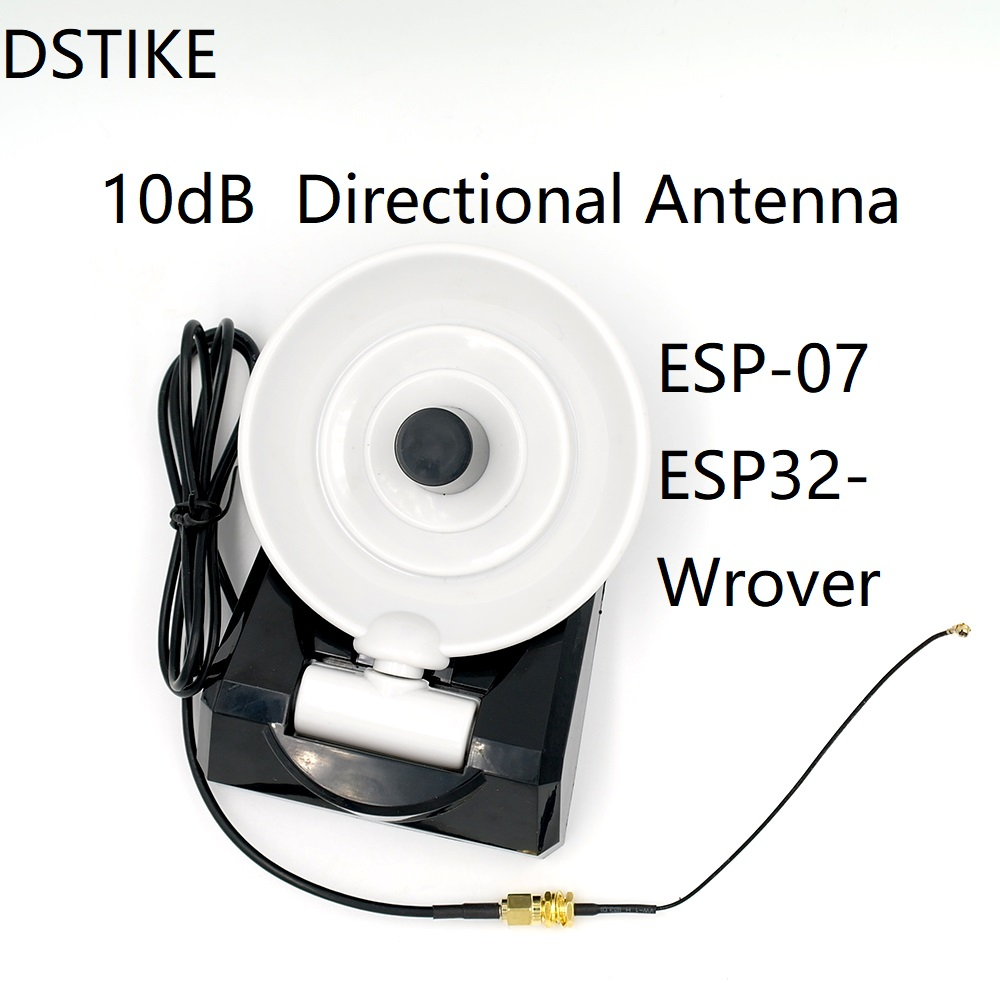 DSTIKE 10dB Directional Antenna For For ESP-07/ESP32-Wrover