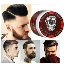 Professional Hair Wax Pomade Styling Skeleton Cream Slicked Oil Mud Men Gel 100g