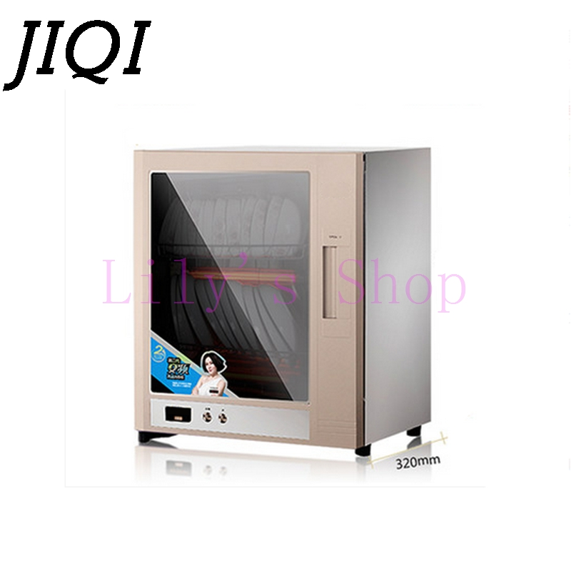 Household disinfection cabinet Tableware sterilization machine stainless steel mini small sterilizer with single door EU US plug cukyi household electric multi function cooker 220v stainless steel colorful stew cook steam machine 5 in 1