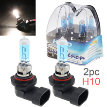 2pcs 12V H10 42W 6000K White Light Super Bright Car Xenon Halogen Lamp Auto Front Headlight Fog Bulb