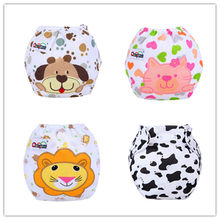 1PCS Reusable Baby Infant Nappy Cloth Diapers Soft Covers Washable Free Size Adjustable Fraldas Winter Summer Version AL-85468(China)