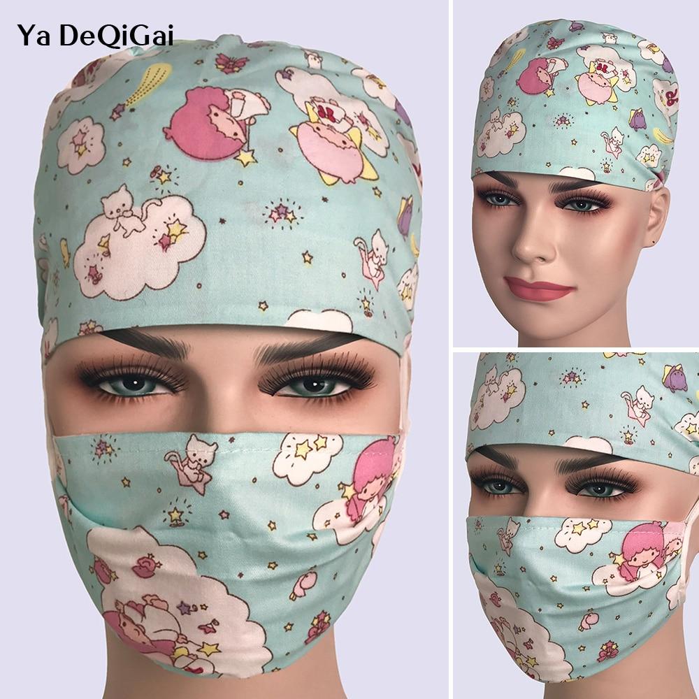Cotton Breathable Printing Suitable For Pet Hospital Work Hat Unisex Surgical Cap Doctor Nurse Cap Beauty Cap Beautiful Cute Hat