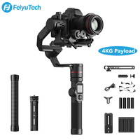 FEIYU AK4000 3 Axis Handheld Camera Stabilizer Gimbal for Sony Canon 5D 8D Mark II Panasonic GH5 Nikon D850 4kg Payloay