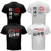2019 Fashion Double Side Japan Shotokan Karate Do Japanese Kanji Mma Mix Martial Arts Way Of Life T-Shirt Unisex Tee