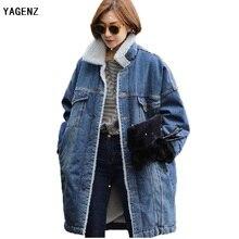2017 Осень зима новый Корейских женщин clothing плюс джинсовой куртке утолщение разделе шерсти теплый длинный хлопок оптовая YAGENZ XH43