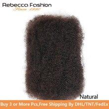 Rebecca Remy человеческие волосы бразильские афро кудрявые объемные 50 г/шт. афро кудрявые вьющиеся волосы крючком для плетения объемных волос