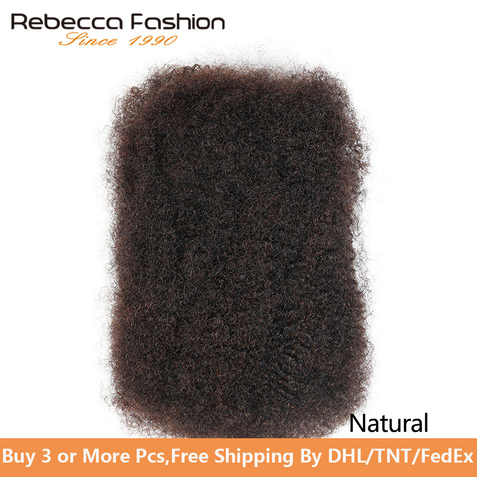 Rebecca Remy Human Hair Brazilian Afro Kinky Bulk 50 Gram/ Pc Afro Kinky Curly Hair Crochet For Braiding Bulk Hair Free Shipping