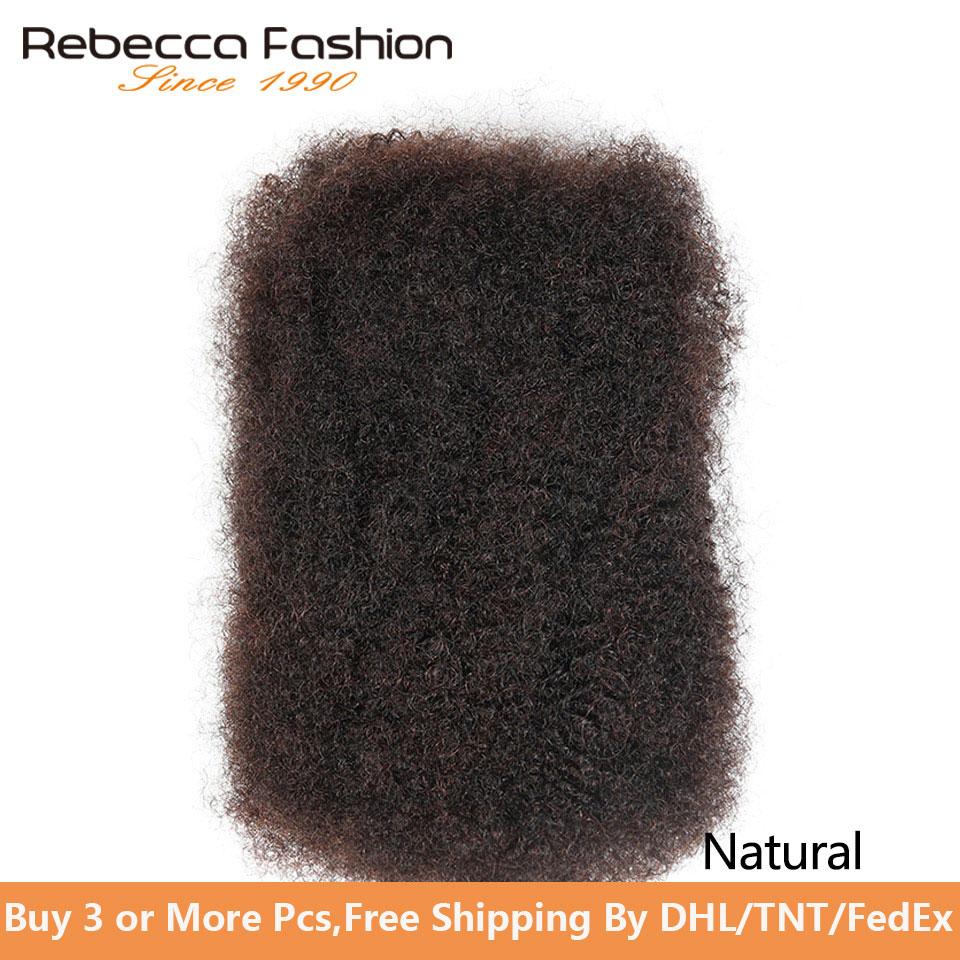 Rebecca Remy Human Hair Brazilian Afro Kinky Bulk 50 Gram/ Pc Afro Kinky Curly Hair Crochet For Braiding Bulk Hair Free Shipping