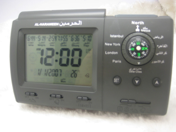 Automatic aomplete azan for all prayers Islamic Azan clock Alarm Clock Muslim prayer azan clock