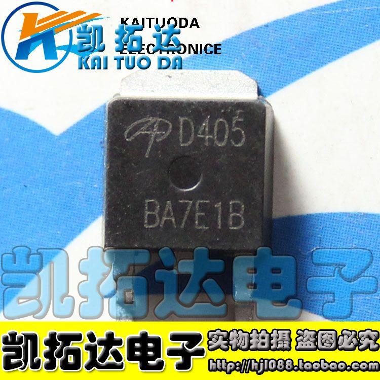 Si Tai SH AOD405 D405 PNPMOS TO 252 integrated circuit
