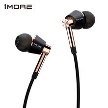 Asli 1 Triple Driver In-Ear Earphone dengan Mi Crophone Crophone Xiao Mi Mi Merah Mi Samsung Mp3 Earphone Earbud lubang Suara E1001(China)