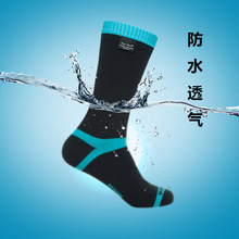 Men high quality knee-high breathable coolmax running waterproof/windproof antiskid outdoor sport socks