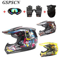 Gspscn جودة عالية الوسخ الدراجة النارية motobiker خوذة الكلاسيكية mtb dh سباق خوذة واقية للدراجات نتوء (غطاء شحن مجاني