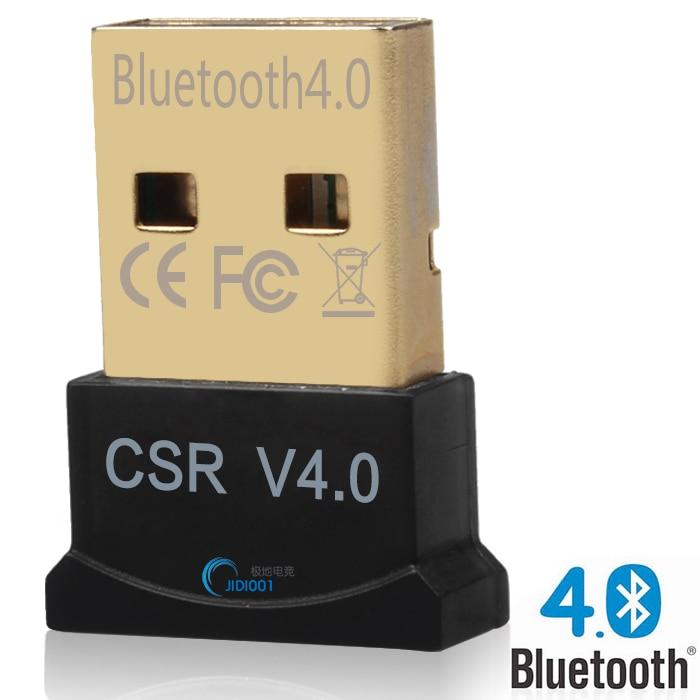 Скачать драйвер csr usb bluetooth device
