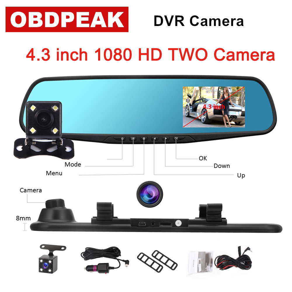 4.3 1080P car rearview mirror dvr car full HD 1080p car driving video recorder camera car reverse image dual lens Free shipping plusobd car recorder rearview mirror camera hd dvr for bmw x1 e90 e91 e87 e84 car black box 1080p with g sensor loop recording