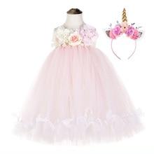 Flor bonito meninas do casamento unicórnio roupas de bebê adolescente sem mangas lol vestido para a menina rosa tule laço bowknot tutu vestido