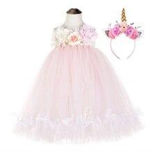 귀여운 꽃 소녀 결혼식 유니콘 아기 옷 소녀를위한 십대 민소매 롤 드레스 핑크 Tulle 레이스 Bowknot 투투 드레스 Vestido