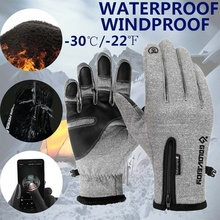 Winter Fleece  Thermal Outdoor Sports Waterproof and Windproof Riding Bicycle Motorcycle Skiing Climbing Touch Screen Gloves