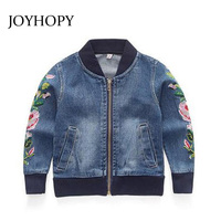 Fashion 2017 Kids Girls Clothes Coat Autumn Spring Children Jackets Long Sleeves Denim Flower Embroidery Jacket