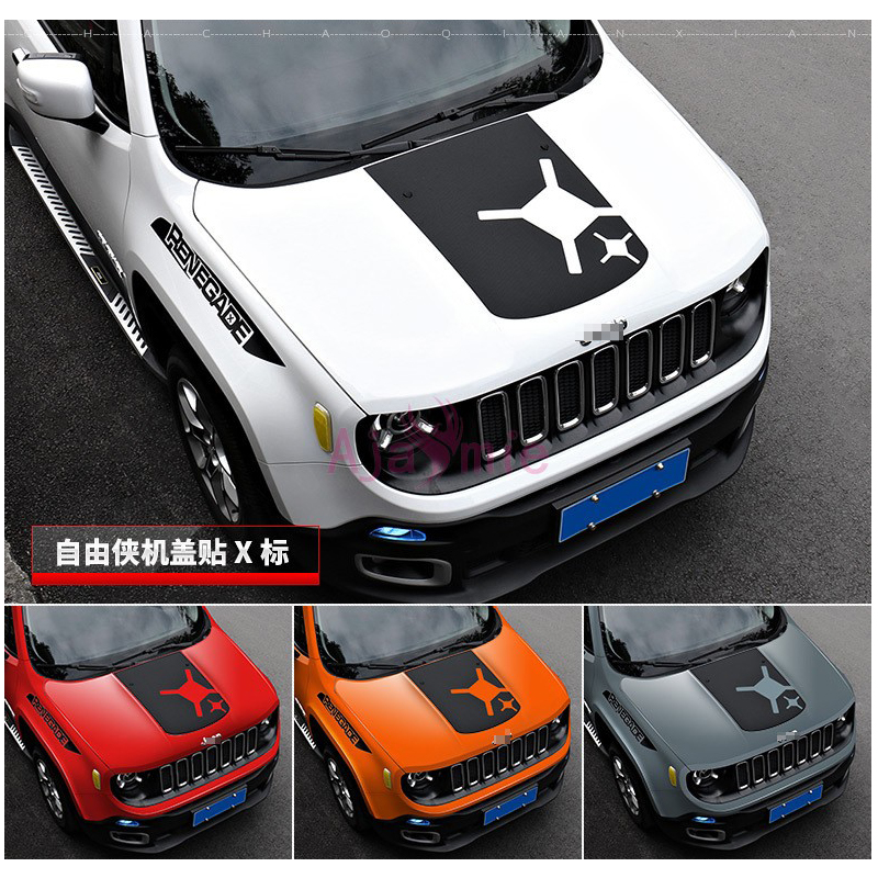 For Jeep Renegade 2016 2017 2018 Carbon Fiber Color Car Hood Film Star Car Sticker Protector Styling AccessoriesFor Jeep Renegade 2016 2017 2018 Carbon Fiber Color Car Hood Film Star Car Sticker Protector Styling Accessories