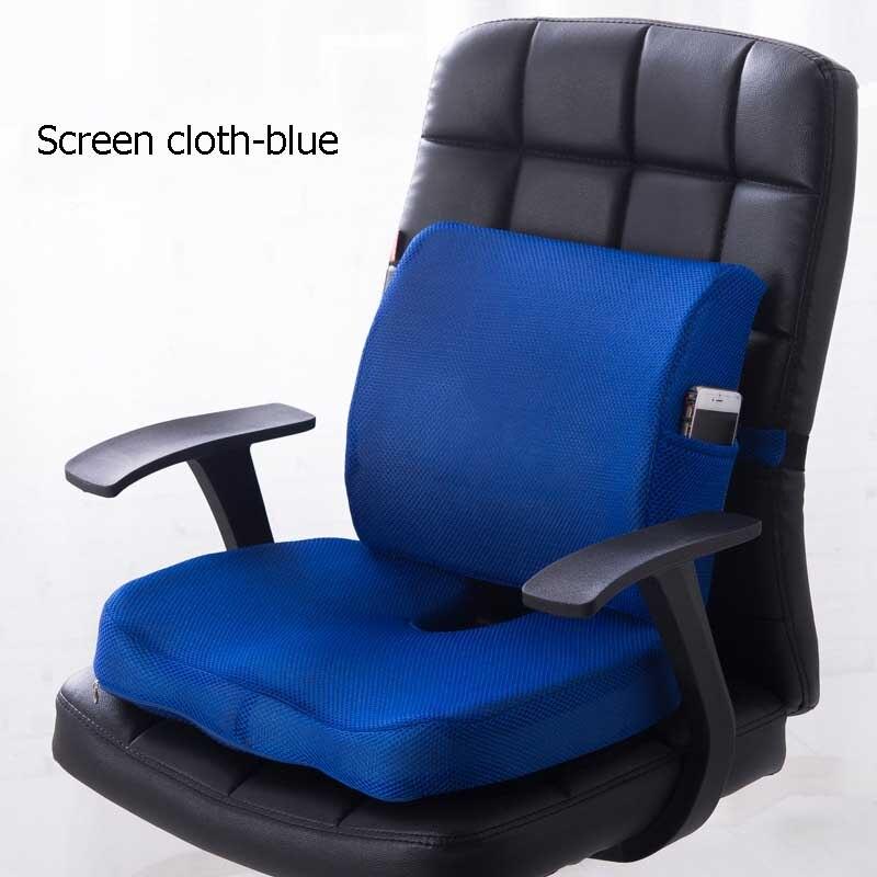 HTB124BtXlWD3KVjSZKPq6yp7FXal Car Seat Cushion Coccyx Orthopedic Memory Foam Seat Massage Chair Back Cushion Pad Office Massage Cushion
